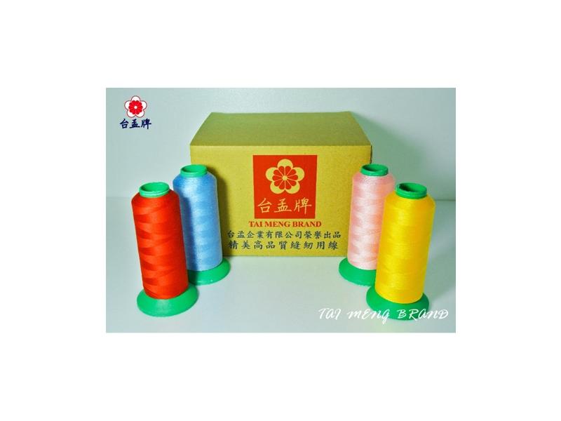 台孟牌 SP車縫線 (50/2)12入精裝一顆3500碼(棉紗龍、平車線、拼布線、手縫線)