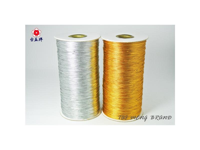 台孟牌1mm 無彈性金蔥繩 銀蔥繩800碼(金線束帶、飾品DIY、彈性金線、金蔥帶、包裝)