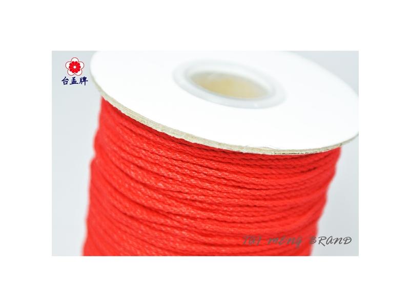 台孟牌 染色特多龍棉繩 110碼 (麻花繩、細棉繩、編織繩、棉線、材料、飾品DIY) 專用
