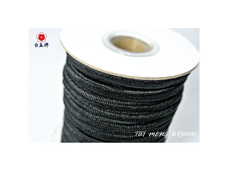 台孟牌 圓鬆緊帶 彈性強 5mm 7碼(包裝鬆緊帶、口罩鬆緊帶、拼布材料、高彈性、鬆緊繩)
