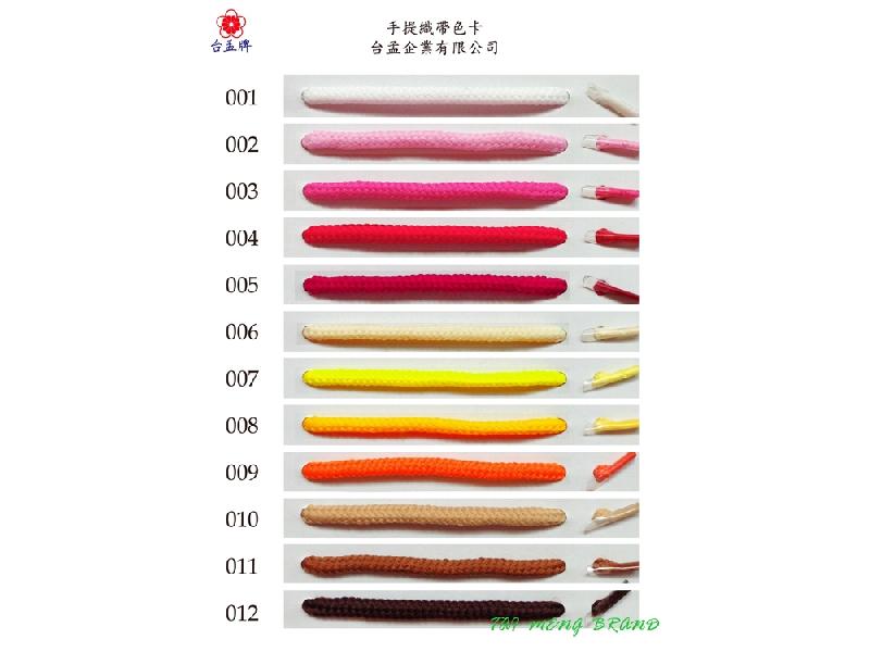台孟企業有限公司-手提繩、提袋繩、禮盒繩子、手提織帶、手提螺旋帶、金蔥手提繩、麻繩大量製造