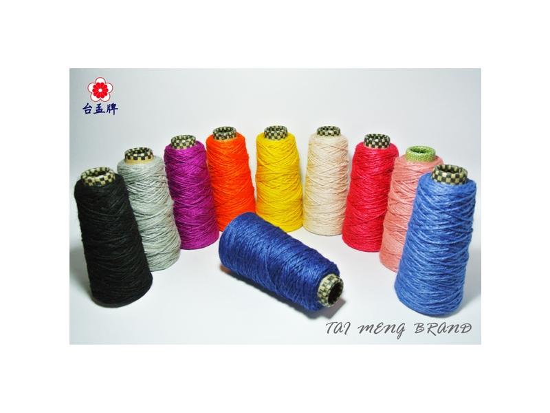 台孟牌 染色麻繩 27色 一公斤大包裝 1250碼 (麻線、毛線、麻紗、編織、手工藝)