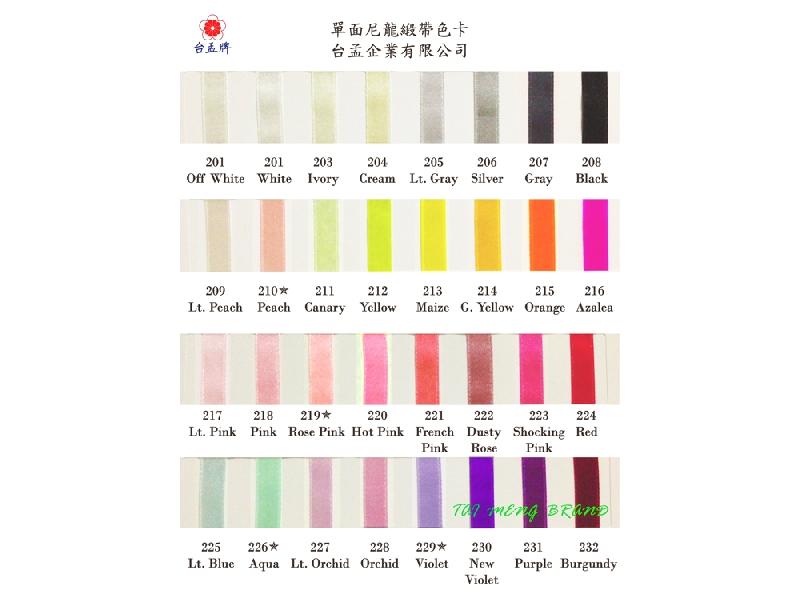 台孟企業有限公司-尼龍緞帶、特多龍緞帶、迴紋帶、格子緞帶、絨帶、雪紗帶等,台灣專業大量製造