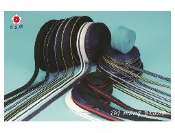台孟企業有限公司-扁織帶、提花織帶、印花織帶、子母帶、另類加工織帶、蕾絲造型織帶、尼龍織帶