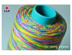 台孟企業有限公司-五彩線、七彩線、彩色線、漸層線、SP車縫線訂染、尼龍線五色段染、蠟線段染