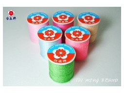 台孟企業有限公司-迷你縫紉線、迷你車縫線、迷你手縫線等,台灣專業大量製造與批發,客製化訂做