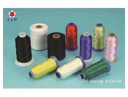 台孟企業有限公司-尼龍線、車縫線、手縫線等,台灣專業大量製造與批發,客製化訂做