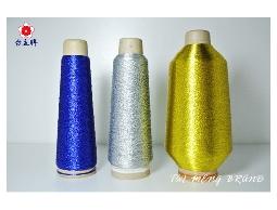 台孟企業有限公司-金蔥線、銀蔥線、迷你金銀蔥線等,台灣專業大量製造與批發,客製化訂做