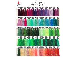 台孟牌 各類紗線專用色卡本 可清楚對色 (SP線/車縫線、伸縮線、棉紗龍、迷你縫紉線、A線