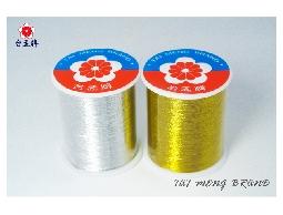 台孟牌SP車縫線(30/3,20/2,20/3,20/4)四種規格(平車線、拼布線、手縫線