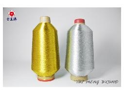 台孟牌 金蔥線 銀蔥線 7000碼 (車縫線、手縫線、繡花線、刺繡、電繡學號、金屬線)