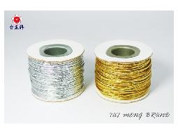 台孟牌 彈性迷你金蔥、銀蔥圓鬆緊帶 三種規格(金線束帶、鬆緊繩、彈性金線、金蔥帶、包裝繩)