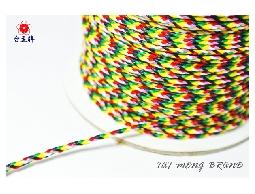 台孟牌 七色線 鮮艷款 (編織、手環、串珠、中國結、項鍊、DIY) 專用,優惠上市中!