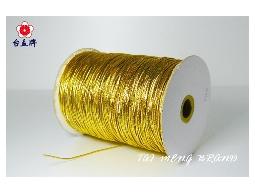 台孟牌 1.8mm 彈性金蔥圓鬆緊帶 300碼 (金線束帶、鬆緊繩、彈性金線、禮品包裝)