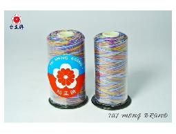 台孟牌 迷你五彩線 (40/2)1000碼(車縫線、手縫線、彩色線、縫紉線、牛仔布專用線)