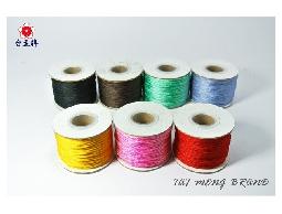 台孟牌 文化線 135碼 (流蘇、中國結繩、利利安、玉線、串珠線、編織、手工藝) 專用