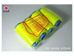 台孟牌 SP車縫線 (40/2) 四顆共12000碼 (平車線、拼布線、手縫線) 專用