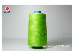 台孟牌 SP 車縫線 (40/2) 7000碼 (平車線、拼布線、手縫線) 專用,優惠上市