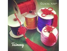 台孟企業有限公司-中國結、五色中國結、編織繩等,台灣專業大量製造與批發,客製化代工編織訂做