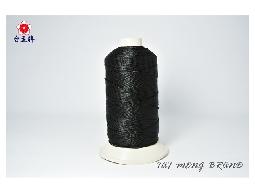 台孟牌 尼龍線 210/12 (12股) 800碼 黑色 (車縫、手縫、拼布、壓線)專用