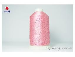 台孟牌 尼龍線 #15(三股) 3000碼 粉紅色 (車縫、手縫、拼布、壓線)專用