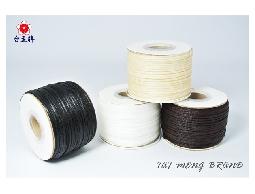 台孟牌 迷你蠟線 80碼 (皮革手縫線、拼布、DIY材料、皮雕皮革、手工藝手創) 專用