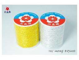 台孟牌 1mm 彈性 迷你金蔥繩 銀蔥繩 (金線束帶、鬆緊繩、彈性金線、金蔥帶、綁吊牌)