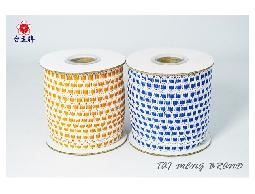 台孟牌 花邊織帶 30碼 (花邊帶、提花帶、彎帶、花邊緞帶、蕾絲、波浪帶、拼布材料、飾品)