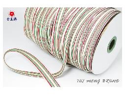 台孟牌 彩色條紋鬆緊帶 15mm 6碼 (拼布材料、彈性帶、服裝輔料、包裝帶、織帶、久帶)