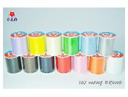 台孟牌 迷你伸縮線 200碼 13色 (布邊線、伸縮尼龍、拷克線、密拷線、彈性線、QQ線)