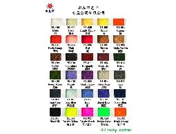 台孟企業有限公司-黏扣帶、紮帶、魔術貼、束線帶、粘扣綁線帶等,台灣專業大量製造與批發
