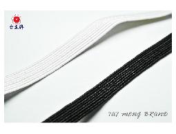 台孟牌 走馬鬆緊帶 彈性強 6mm(8c) 144碼 黑色 (包裝帶、走馬帶、拼布材料)