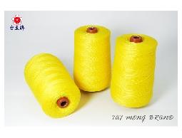 台孟牌 棉質縫袋口車縫線 (20/6) 黃色 1100碼 (封口線、縫口線、縫袋口線)