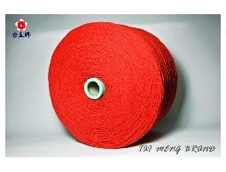 台孟牌 紅紗線 染色純棉繩 一公斤大包裝(綁蓮花、綁金紙、姻緣線、香包線、宗教佛具、編織)