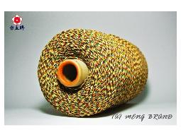 台孟牌 五色線 加金蔥 半公斤中包裝 三種尺寸 (編織、手環、串珠、中國結、項鍊、DIY)