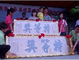 特等級高山烏龍專業茶園 專營比賽級茗茶
