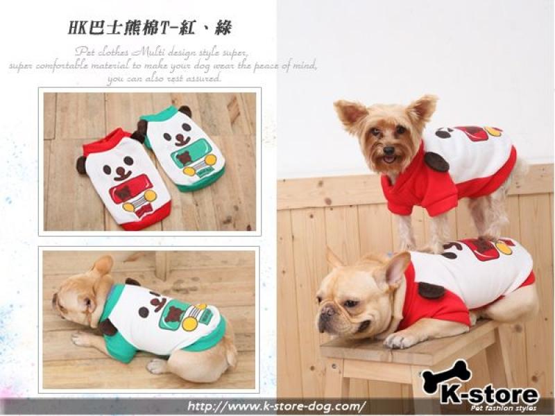 K-store♥寵物衣服