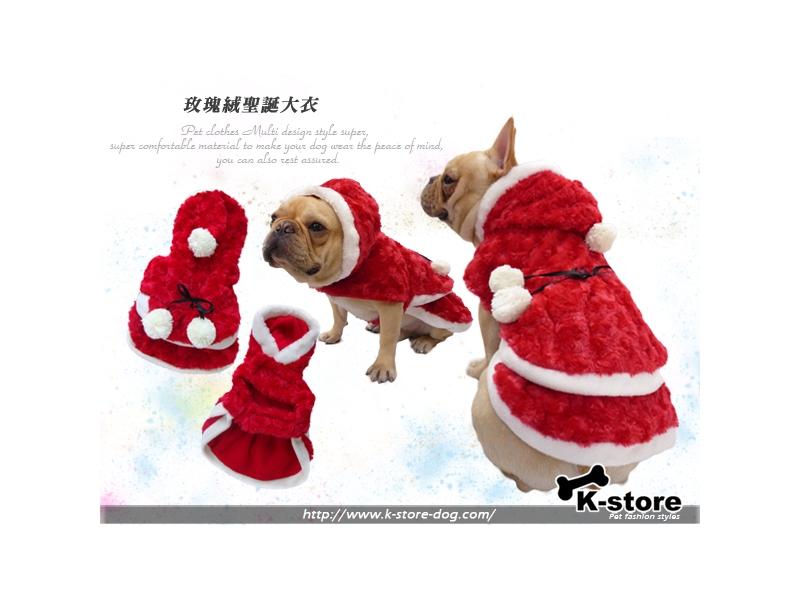 K-store寵物衣服批發【玫瑰絨聖誕大衣】提供貓狗衣服、狗包、狗窩、狗床、寵物用品、
