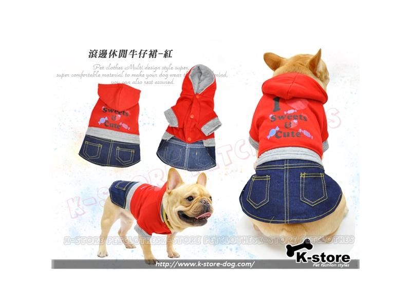 K-store寵物衣服批發【滾邊休閒牛仔裙】提供貓狗衣服、狗窩、狗床、寵物用品、狗屋、項圈