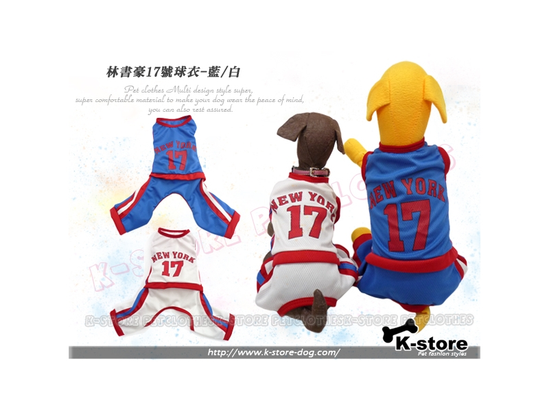 K-store寵物衣服批發【林書豪球衣】提供貓狗衣服、狗包、狗窩、狗床、寵物用品、狗屋