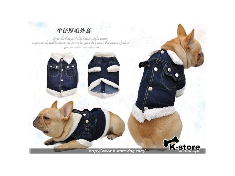 K-store寵物衣服批發【牛仔厚毛外套】提供貓狗衣服、狗包、狗窩、寵物用品、狗屋、項圈