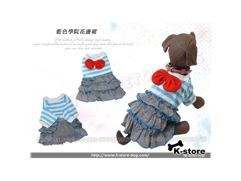 K-store寵物衣服批發【藍色學院花邊裙】提供貓狗衣服、狗包、狗窩、狗床、寵物用品、狗屋