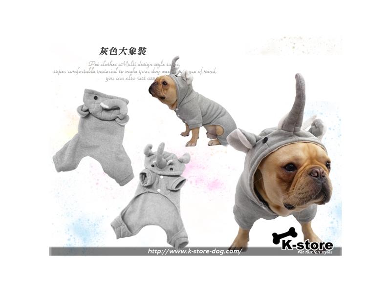 K-store寵物衣服批發【灰色大象裝】提供貓狗衣服、狗包、狗窩、寵物用品、狗屋、項圈
