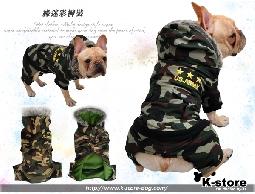 K-store寵物衣服批發【綠迷彩褲可分開】提供貓狗衣服、狗包、狗窩、狗床、寵物用品、狗屋