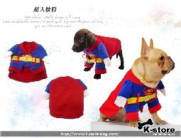K-store寵物衣服批發【超人披肩】提供貓狗衣服、狗包、狗窩、狗床、寵物用品、狗屋、項圈