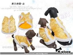 K-store寵物衣服批發【金色唐裝】提供貓狗衣服、狗包、狗窩、狗床、寵物用品、狗屋、項圈