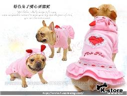 K-store寵物衣服批發【粉色兔子愛心蛋糕裙】提供貓狗衣服、狗包、狗窩、寵物用品、項圈