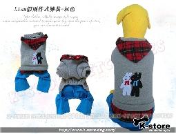 K-store寵物衣服批發【lisa假兩件式褲裝-灰色】提供貓狗衣服、狗包、狗窩、寵物用品