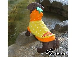 K-store寵物衣服批發【柳橙裝】提供貓狗衣服、狗包、狗窩、狗床、寵物用品、狗屋、項圈