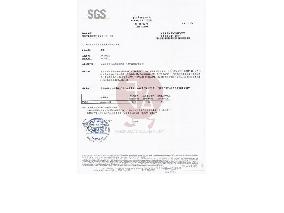 【SGS檢驗報告】3